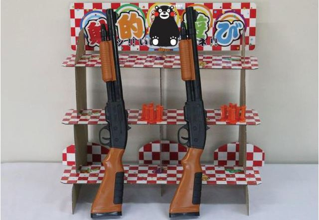 射的遊び(50人用)小型、小型銃