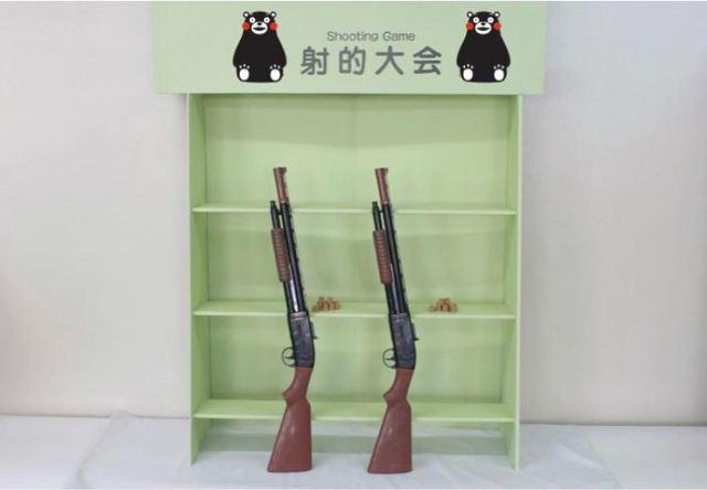 射的大会、中型、中型銃